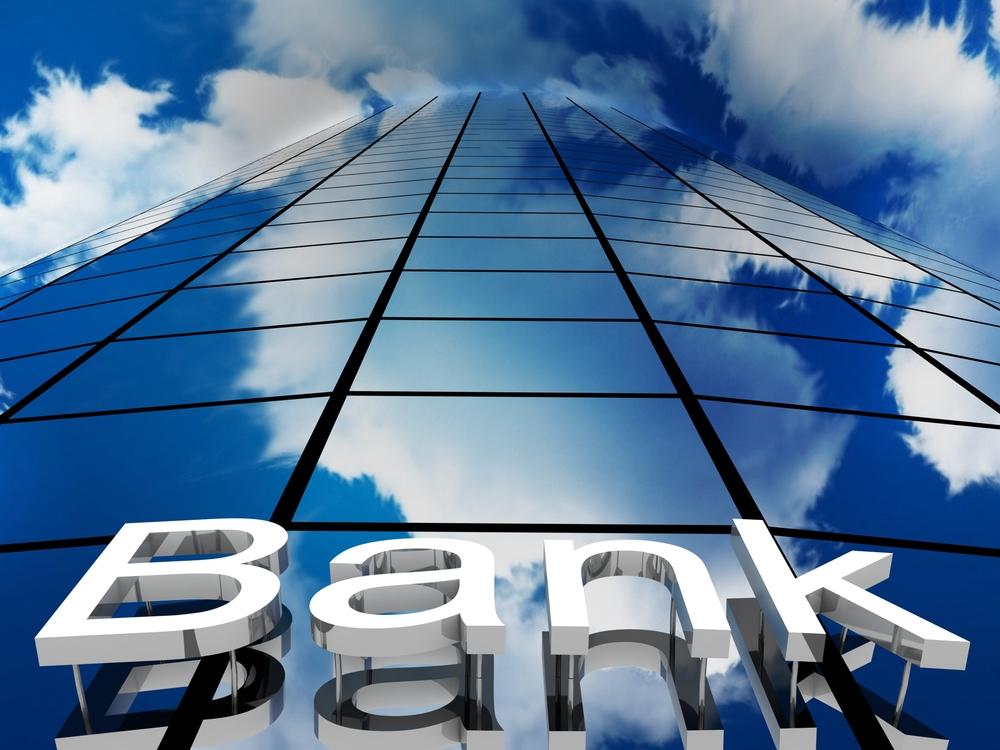 Multifamily Lending Brief: 4Q 2016